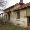 Huis te koop in de buurt Petrich en Sandanski