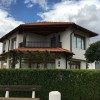 Продава луксозна къща с басеин в Ахелой