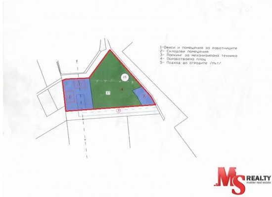 Properties in Sandanski. The plot of 1.4 ha