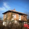 Имоти в Сандански. за да си купи къща