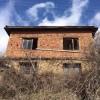 Продава къща в планинско село около Сандански