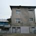 продава къща в Струмяни